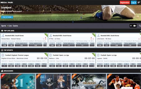 Megapari el mejor portal en Colombia! Screenshot